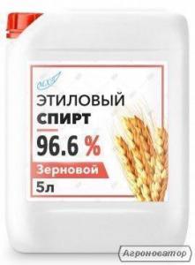СПИРТ ПИЩЕВОЙ 96.6% (50 грн. от 300 л. цена обговаривается)
