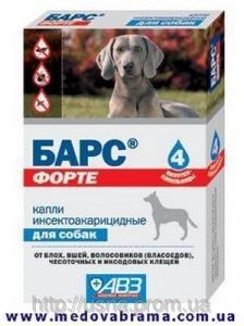 Барс форте капли инсекто-акарицидные от блох и клещей для собак, Агроветзащита, Россия (4 пипетки-коробка)