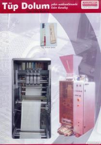 оборудования для фасовки сахара в мешки