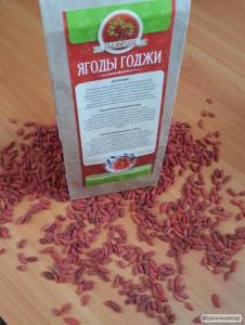 Ягоди годжі (Gogi - berries)