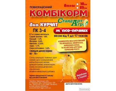 Комбікорм для курчат TM Стандарт Агро ПК 3-4 від 9 до 17 тижнів