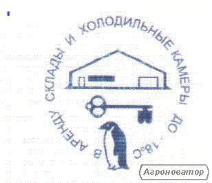 оренда складів в Одесі з гарною транспортною розв'язкою