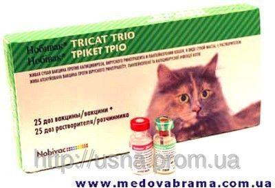 Нобівак Трикет (Nobivac Tricat Trio), Інтервет, Нідерланди (1 доза) - суха вакцина для кішок