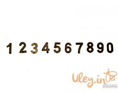 Цифри для вулика (1 цифра)