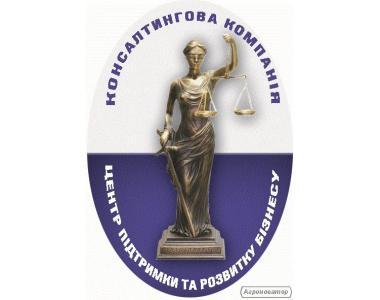 Реєстрація та ліцензування ломбардів