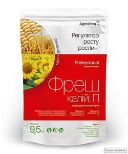 """Добриво """"Калій Фреш"""" 10 кг від Agrosfera Ltd"""