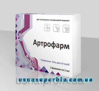 Артрофарм 3 фл. х 2 мл (аналог Хіонат)
