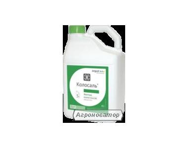 Фунгицид Колосаль, КЕ (avgust crop protection)