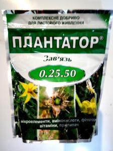 Плантатор (Plantafol, Плантафол) зав'язь (NPK 0.25.50), упаковка 1кг.