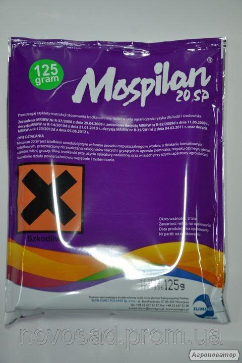 Mospilan 20 SP (Моспилан) 0,125 кг ― системный инсектицид (ПОЛЬША)