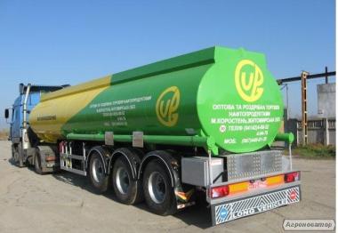 Дизельное топливо,а92,а95 - Евро-5 (только Мозырь,Нафтан)