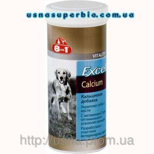 8 в 1 Витамины для щенков и собак Excel Calcium (Calcidee) кальций с витамином D (155 шт./100мл)