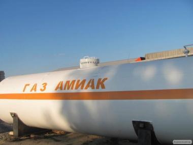 Аммиак безводный, 9 300 грн/т