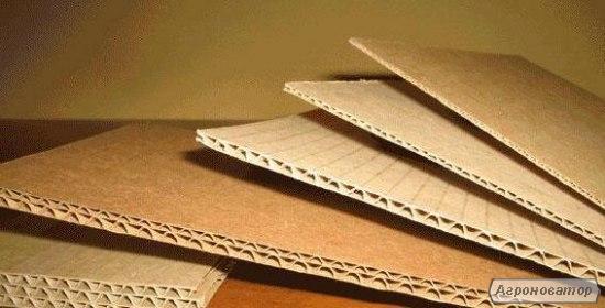 Трехслойный картон листовой 2200*1200 Одесса (с доставкой)