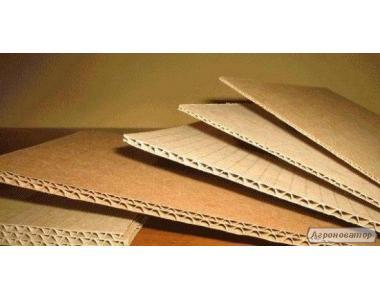 Тришаровий картон листовий 2200*1200 Одеса (з доставкою)