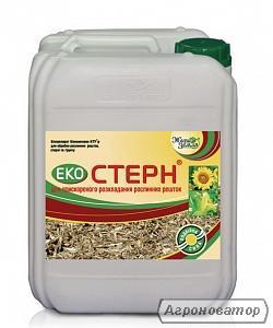 ЕКОСТЕРН биодеструктор