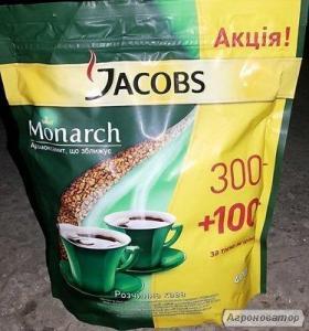 Кофе Якобс монарх опт и розница разное