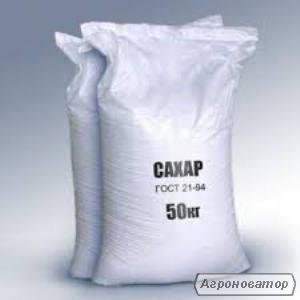 Сахар песок ГОСТ2194