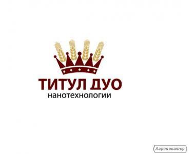 Фунгицид Титул Дуо, ККР (Щелково Агрохим Украина)