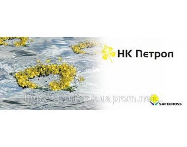 Семена озимого рапса НК Петрол