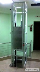 Сервісний підйомник-ліфт для продуктів харчування.