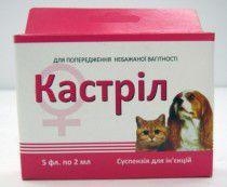 Кастрил (медроксипрогестерон 5%) (5 фл. х 2 мл)