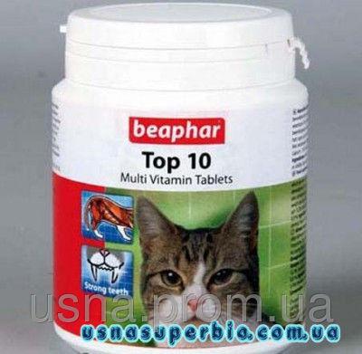 Beaphar Біфар Top 10 вітаміни для кішок (180 шт)