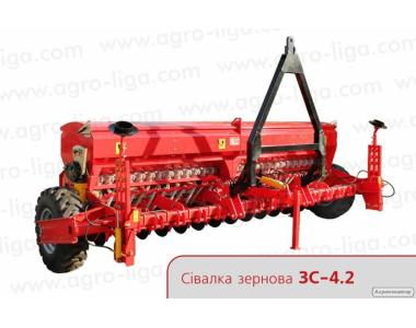 Сівалка зернова ЗС-4.2