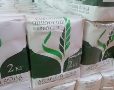 Борошно виробництва Київмлин 2кг