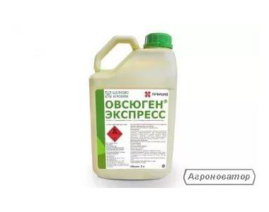 Гербицид Овсюген Экспресс КЭ (Щелково Агрохим Украина)