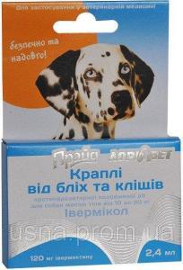 Прайд Лорі - краплі від бліх та кліщів для собак від 10 до 20 кг