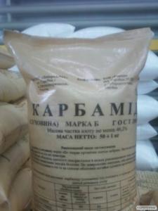 Карбамид (мочевина) 46.2 %