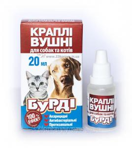 Капли ушные Бурди для кошек и собак (диазинон 0,05, преднизолон 0,03/100 мл) (20 мл)