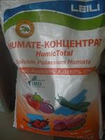 Гумат Концентрат Хьюмик --Тотал 1 кг