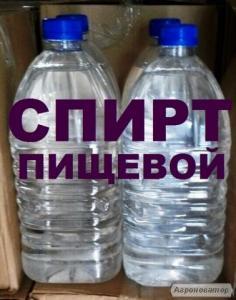 Спирт Заводський харчової 96,6% 41гр