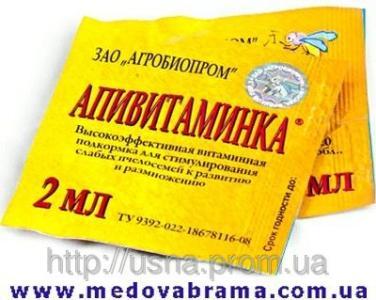 Апивитаминка