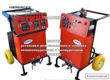 Обладнання для напилення та заливки пінополіуретану ППУ