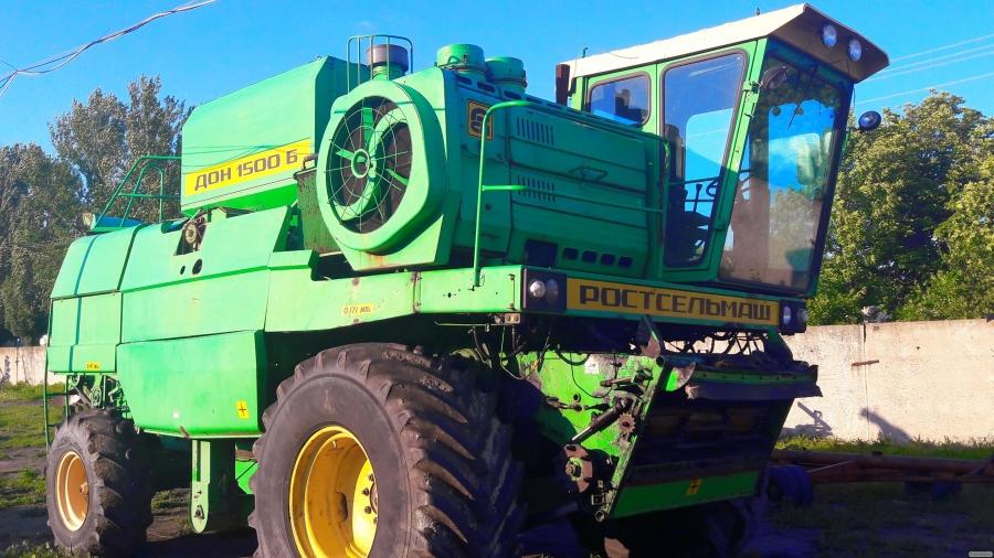 Комбайн Дон 1500 Б 2005 г.в