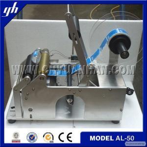 Продам Этикетировочную машину автомат АL-50 c встроенным  датировщиком