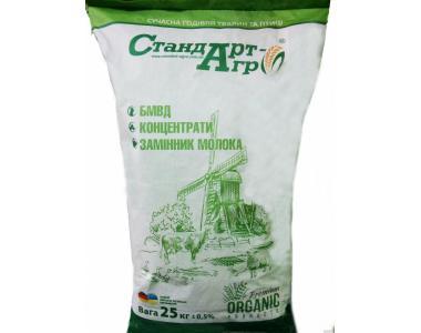 Білково-Вітамінно мінеральні добавки 20% для телят від 150 до 200 кг