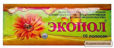 Экопол -полоски для лечения и профилактики варроатоза.