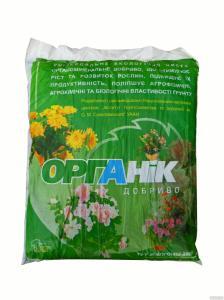 Удобрение Органик Универсальный Оптом по Украине