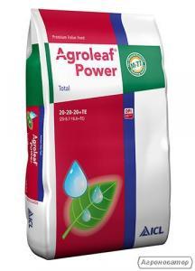 Минеральное удобрение Agroleaf Power Total(универсальный)20-20-20 + микро