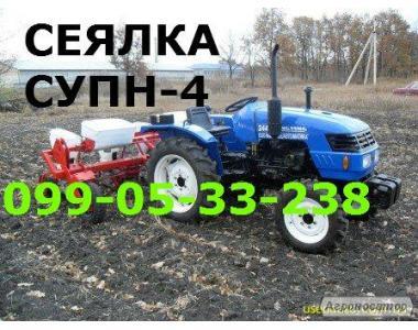 Сеялка СУПН-4