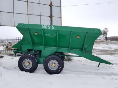 МВУ-5, РУМ-5 разбрасыватель минеральных удобрений