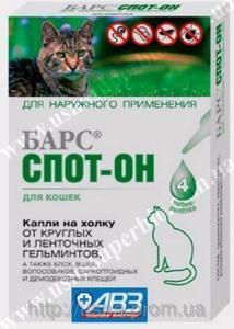 Барс спот-он для кошек Агроветзащита, Россия (пипетки)