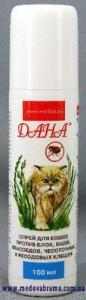 ДАНА спрей для кошек от блох, Апи-Сан, Россия (100 мл)