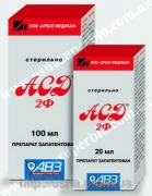 АСД 2 Агроветзащіта + Ареал-Медікал, Росія (100 мл)