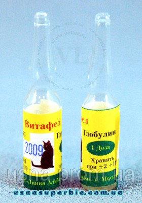 Витафел-С сыворотка 1 амп.(1 доза) х 1 мл