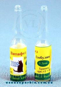 Витафел-З сироватка 1 амп.(1 доза) х 1 мл